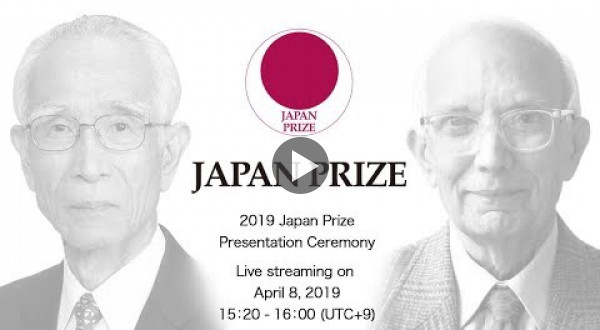 Rattan Lal speaks at Japan Prize ceremony (starting around 9:50)
